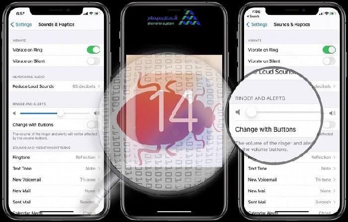 ریست شدن نرمافزارهای پیشفرض با هر بار خاموش شدن دستگاه در iOS 14