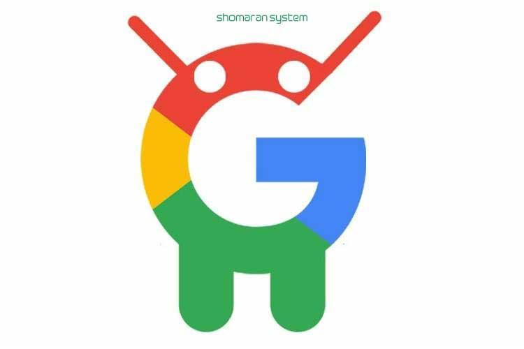 گوگل برای افزایش کیفیت نرمافزارهای اندروید تلاش میکند